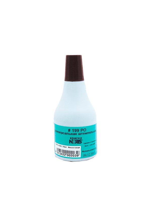 Colop 199 универсальная штемпельная краска 50 мл. (коричневая)