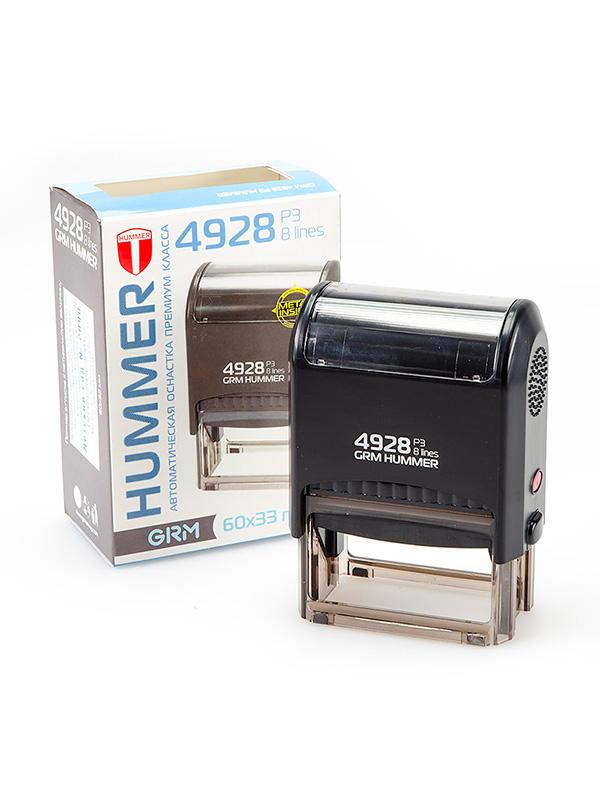 GRM 4928 P3 HUMMER оснастка для штампа 60х33мм 8 строк