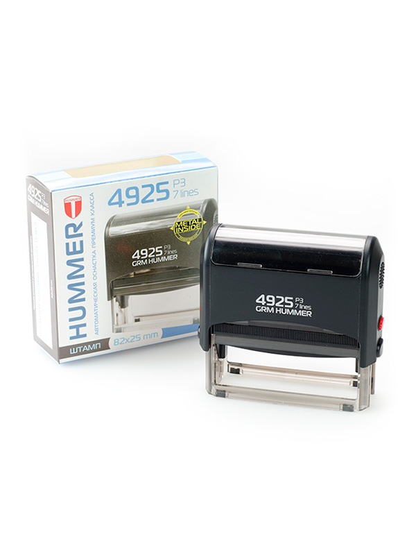 GRM 4925 P3 HUMMER оснастка для штампа 25х82 мм