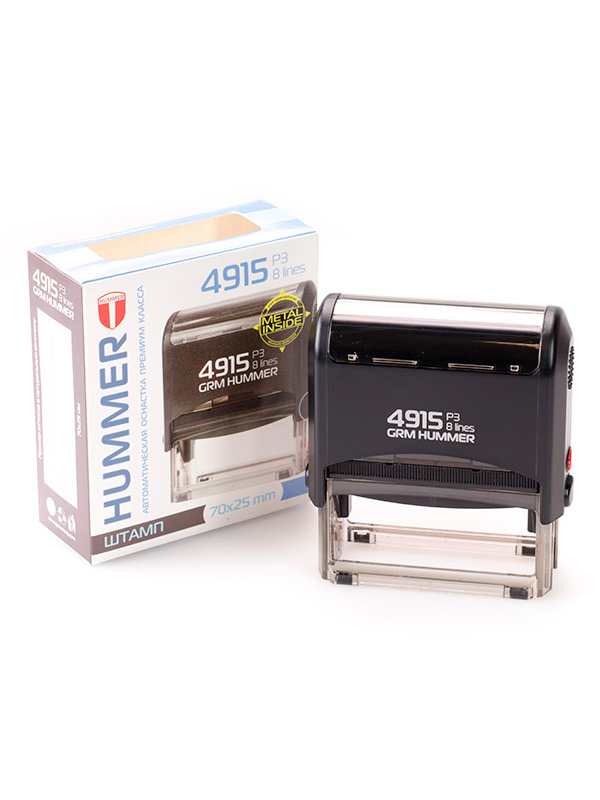 GRM 4915 P3  HUMMER Оснастка для штампа 70х25мм 8 строк