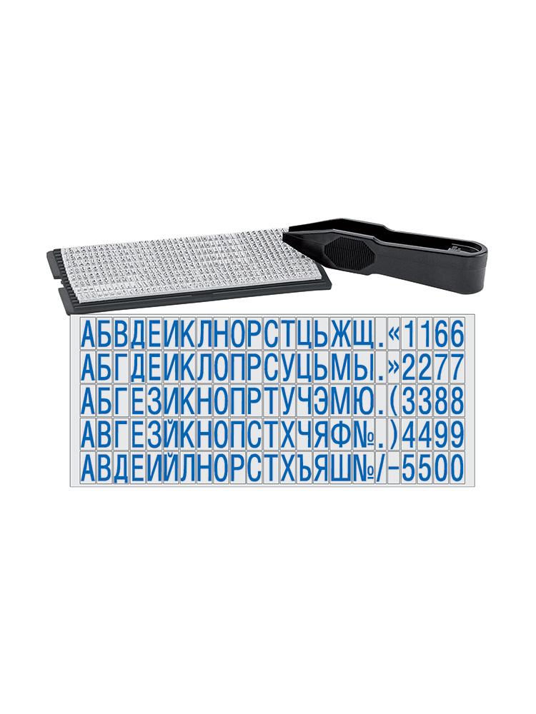 Colop Касса букв и цифр Type Set C h 6.5 мм