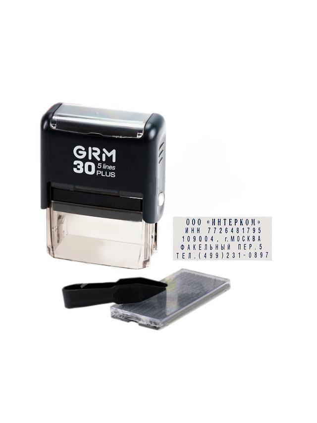 GRM 30 DIY 5 lines, самонаборный штамп 5 строк, 1 касса, эконом
