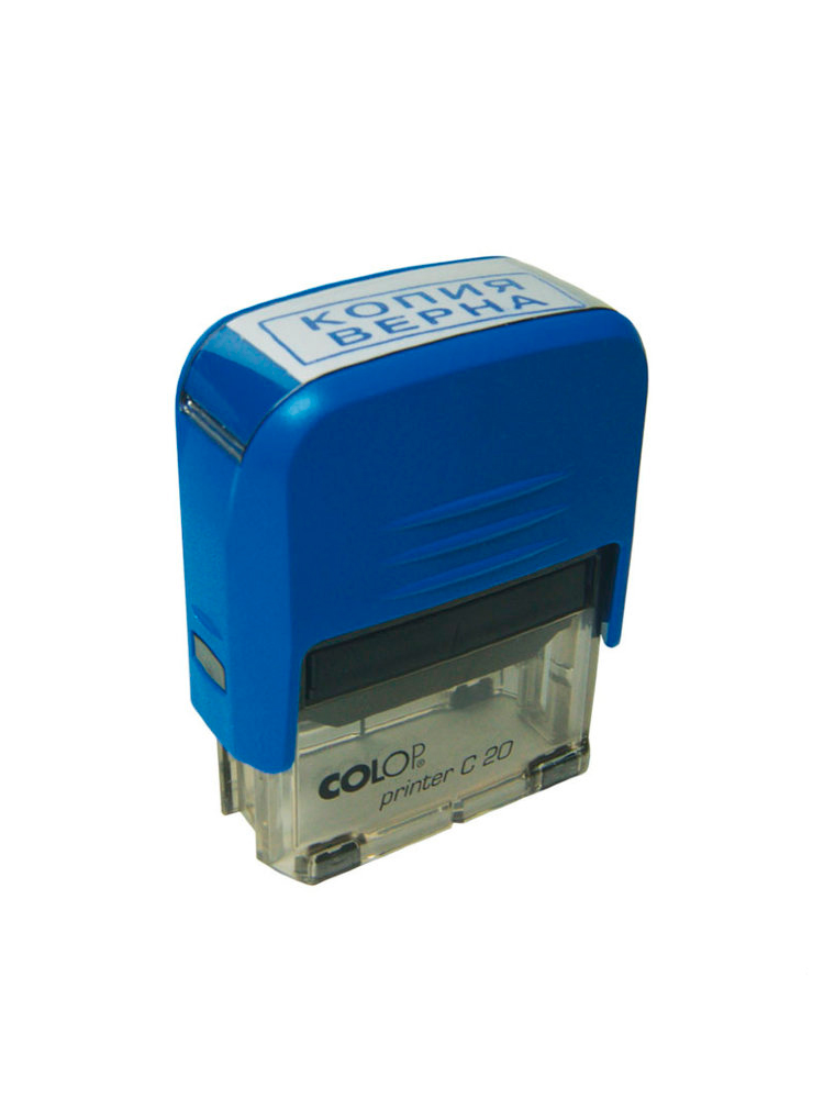 Colop Printer C20 для штампа 14х38 мм. (синяя/ прозрачная). АКЦИЯ!