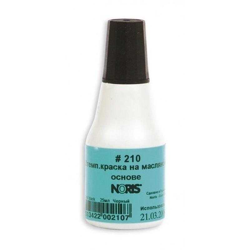 Noris -Colop 210Ач Быстросохнущая краска штемпельная ЧЕРНАЯ на масляной основе для штампов с метал. клише,автонумераторов 25мл