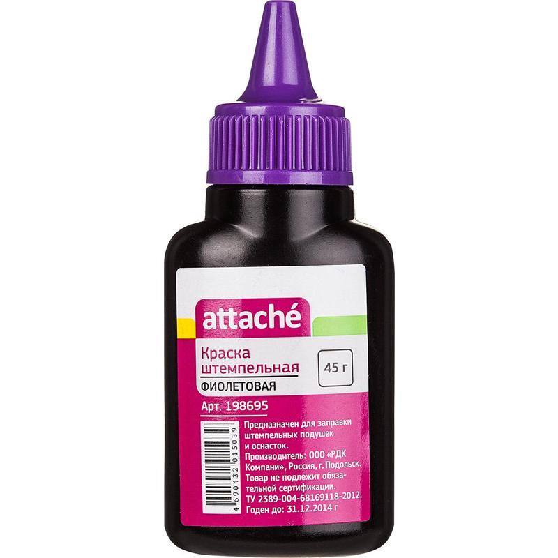 Краска штемпельная Attache (45мл, водная основа) фиолетовая
