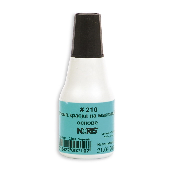 Noris -Colop 210Ач Быстросохнущая краска штемпельная ЧЕРНАЯ на масляной основе для штампов с метал. клише,автонумераторов 250мл