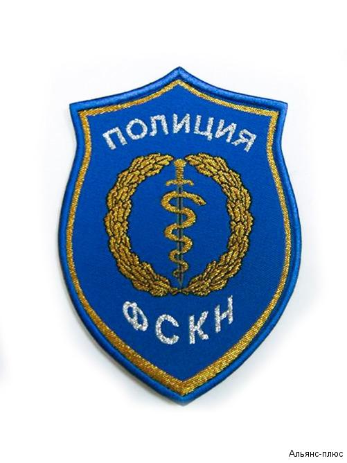 Вышивка шевронов Росгвардии ФГУП охрана