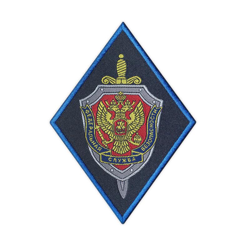 Шеврон ФСБ Федеральной Службы Безопасности России нарукавный (жаккардовый)